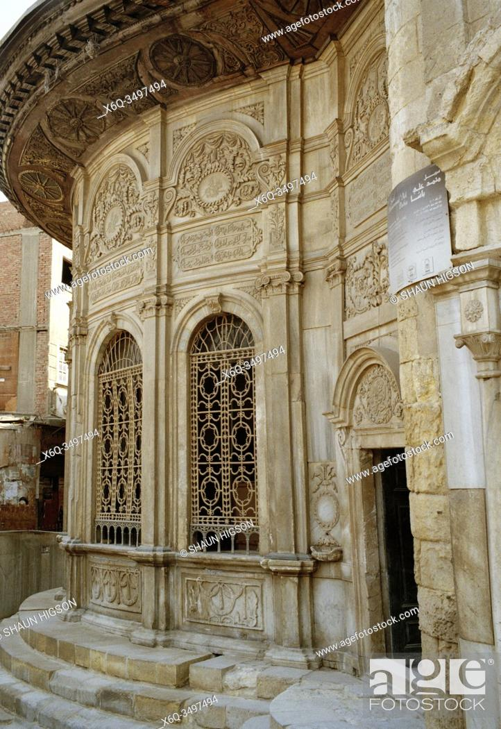 Imagen: The public drinking fountain or Sabil of Mohammed Ali Pasha in Islamic Cairo in the city of Cairo in Egypt in North Africa.