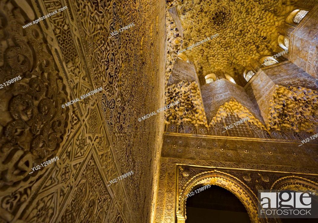 Stock Photo: Sala de los Abencerrajes in Alhambra Granada, Spain.