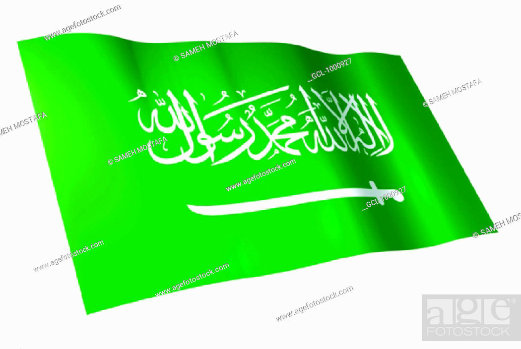 Stock Photo: flag of Saudi Arabia.