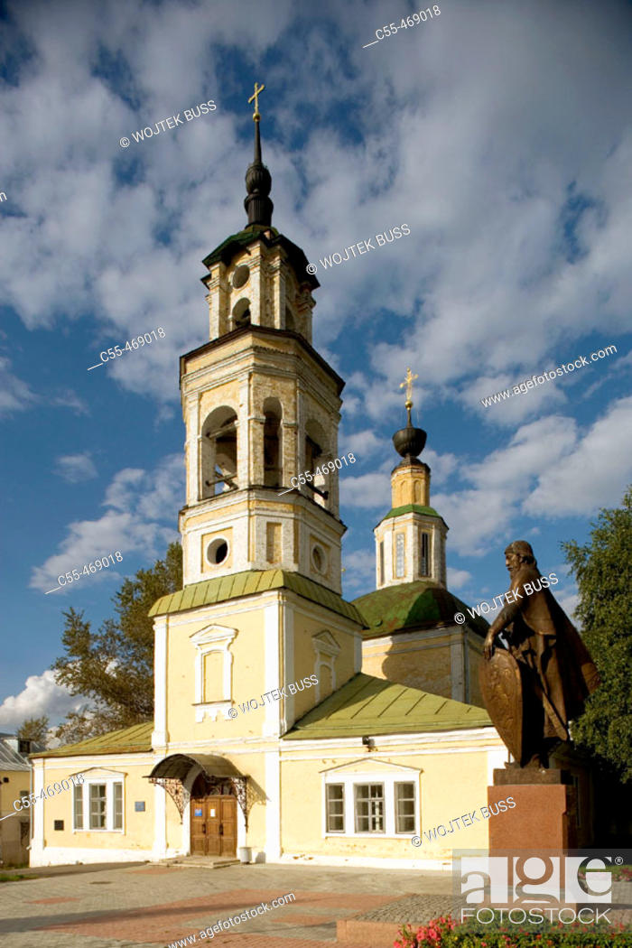 Stock Photo: Vladimir. Golden Ring, Russia.