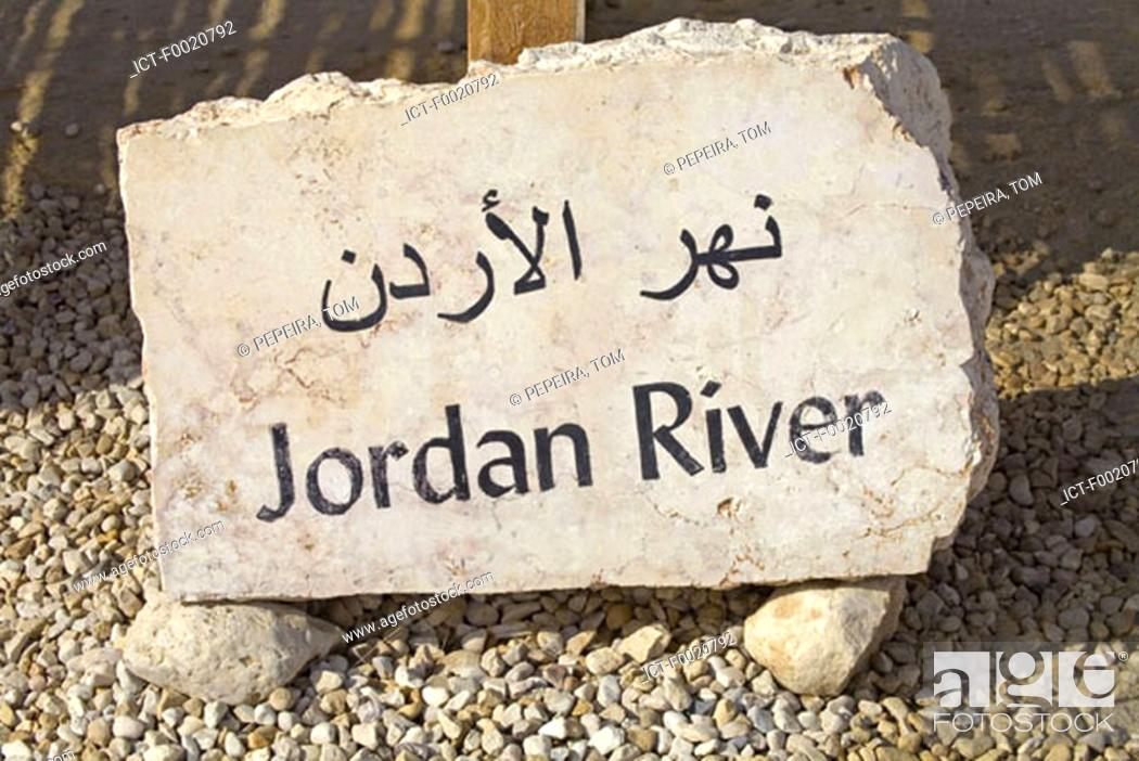 Stock Photo: Jordan, Bethany, Jordan river banks.
