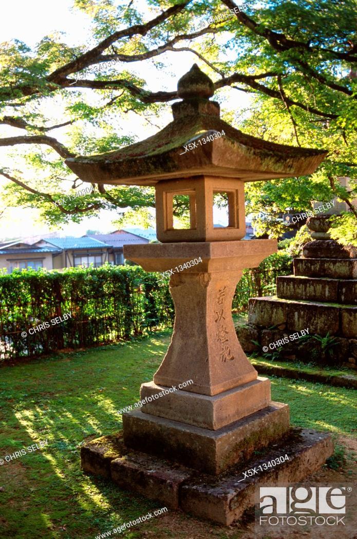 Stock Photo: Stone lantern, Takayama, Japan.