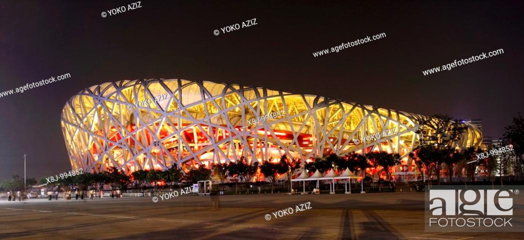 Stock Photo: Beijing National Stadium.