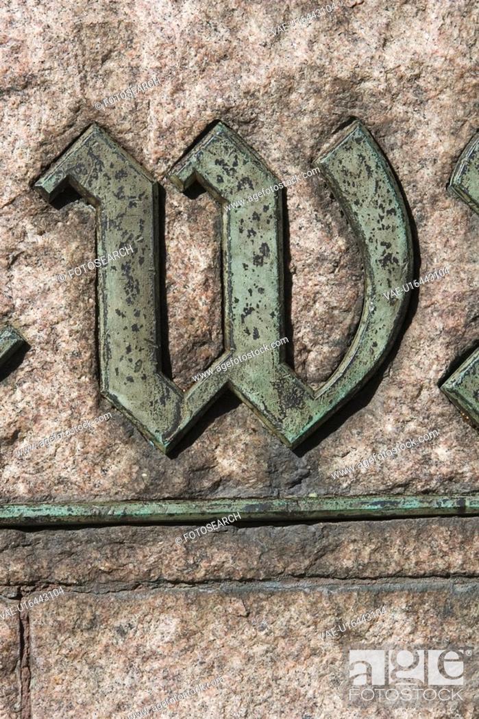 Stock Photo: Letter, Script, Language, Shape, Alphabet.