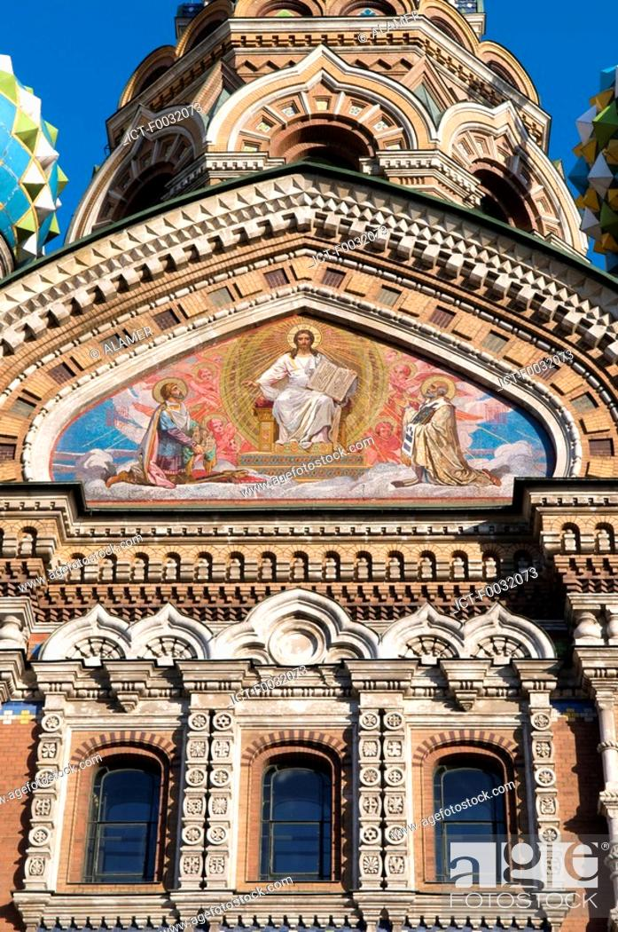 Stock Photo: Russia, St Petersburg, the church of ressurection.