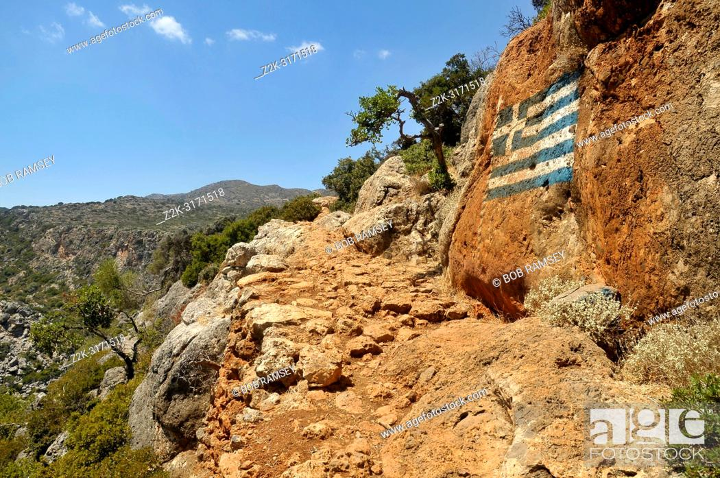 Stock Photo: Detail and colors in Crete.