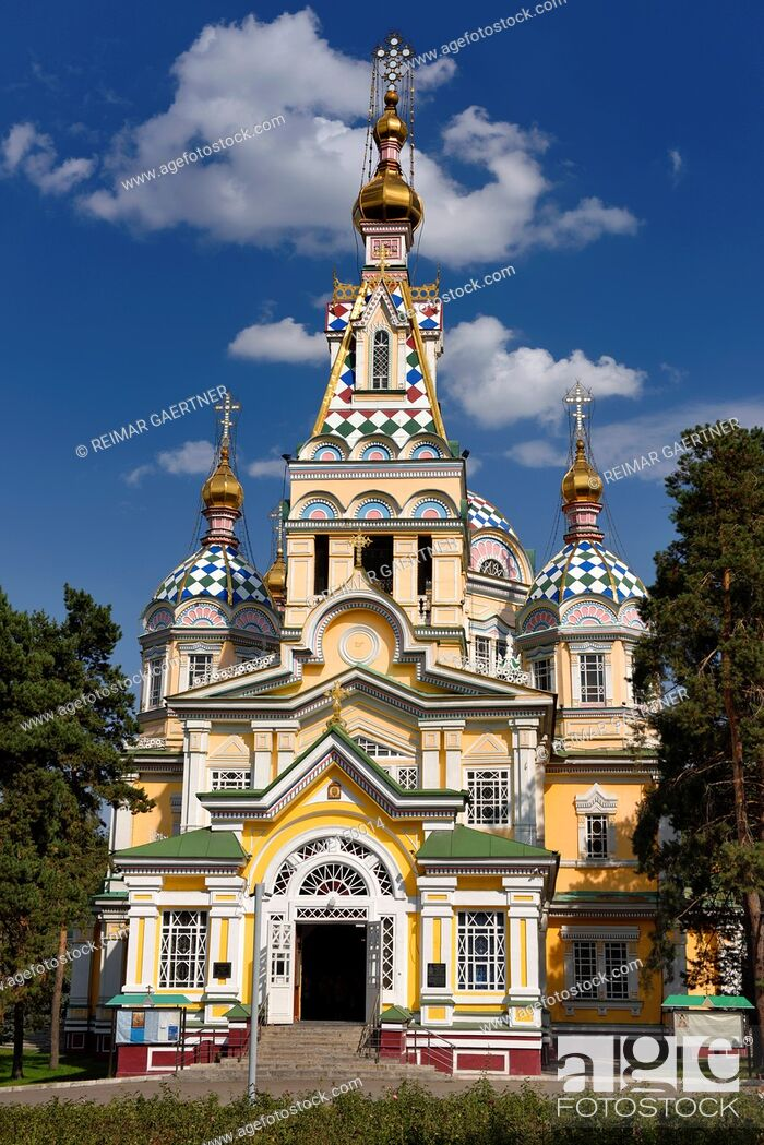Stock Photo: Front door west side Ascension Cathedral Russian Orthodox wood church in Almaty Kazakhstan.