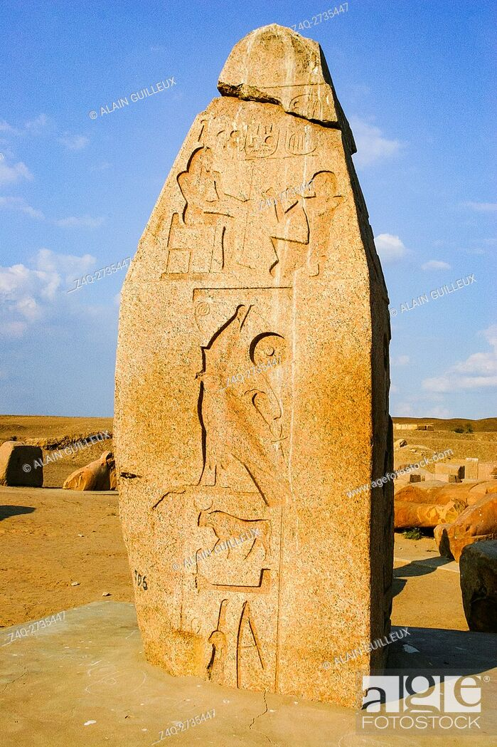 Stock Photo: Egypt, Nile Delta, Tanis, exhibition of several ancient artifacts : Top of an obelisk, with a part of the Horus name of a king.