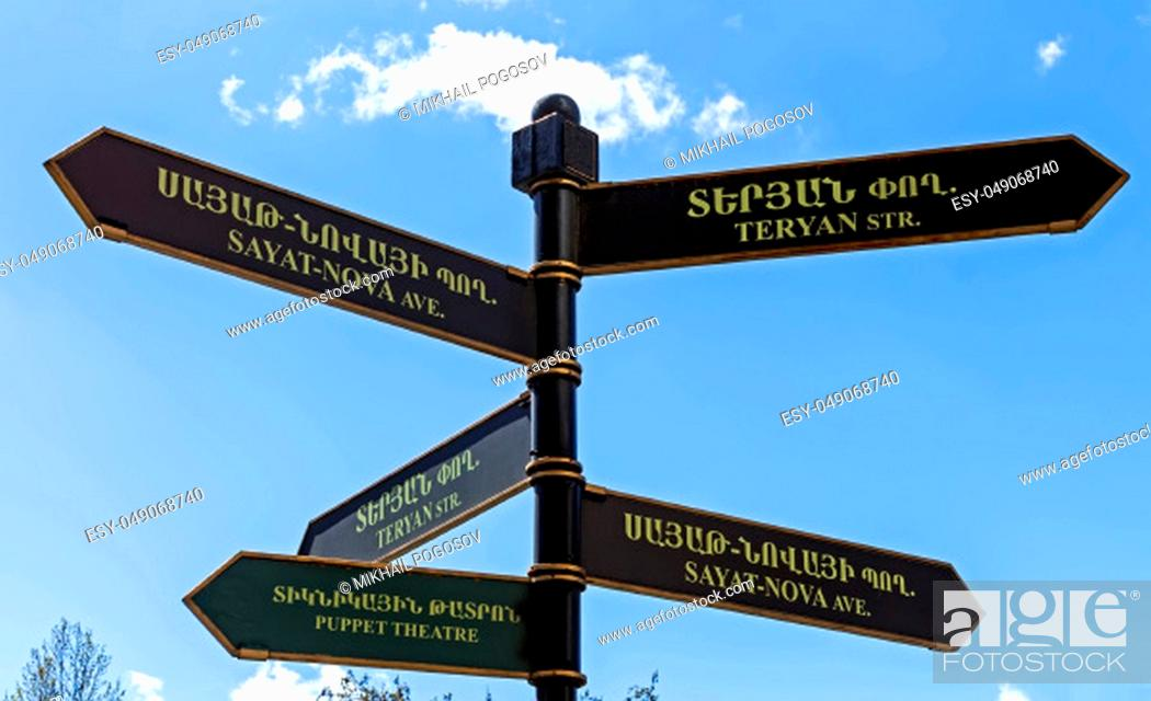 Stock Photo: Old street sign in Yerevan city - road traffic directions in downtown, one of the oldest cities in the world.