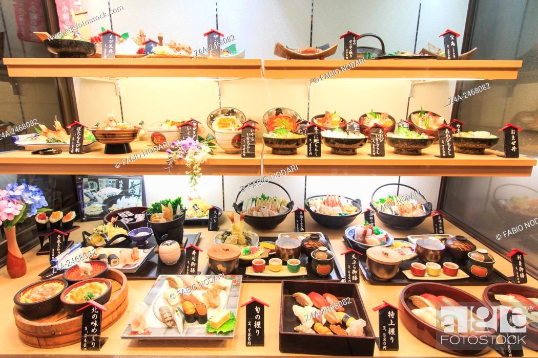 Stock Photo: Otaru, Japan: Plastic food replica of sushi in a restaurant of Otaru.