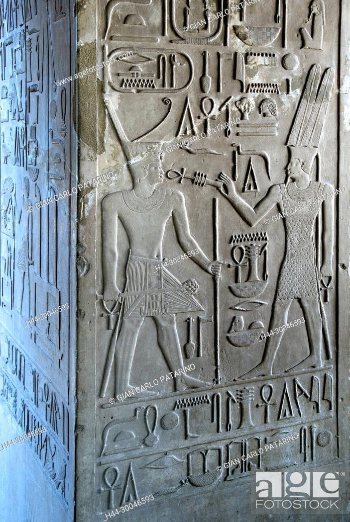 Stock Photo: Open Air Museum in Karnak Temple, Luxor, external view of so called White Chapel of Sesostris I (Senousert or Senousret I) (1971-1926 b C ).