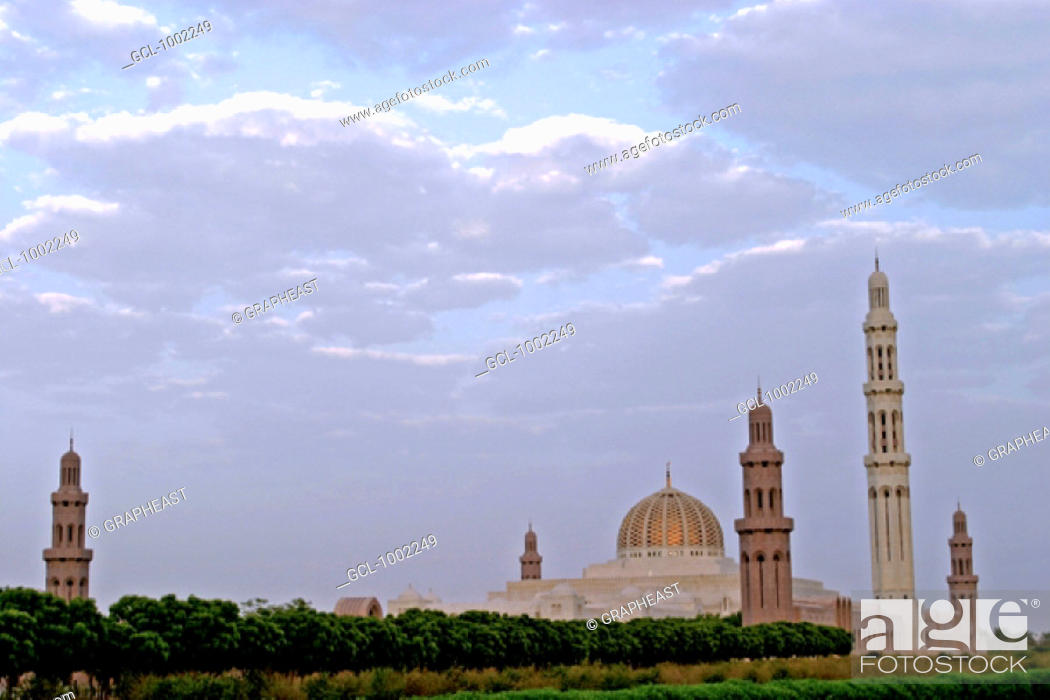 Stock Photo: Sultan Qaboos mosque, Oman.