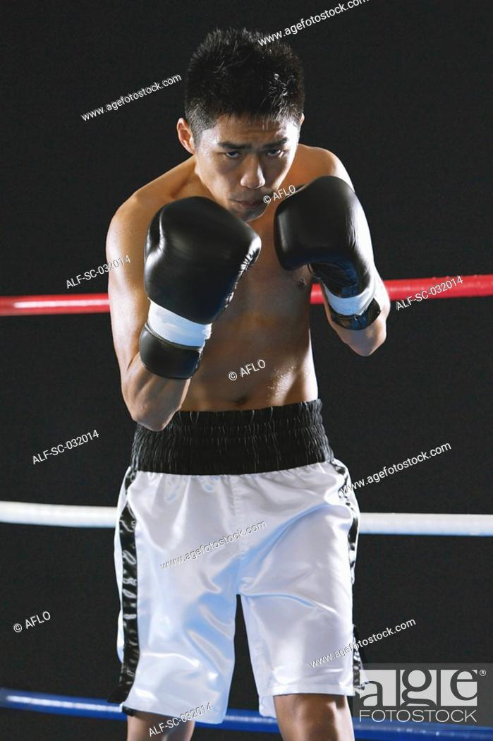Stock Photo: Japanese boxer ready to fight.