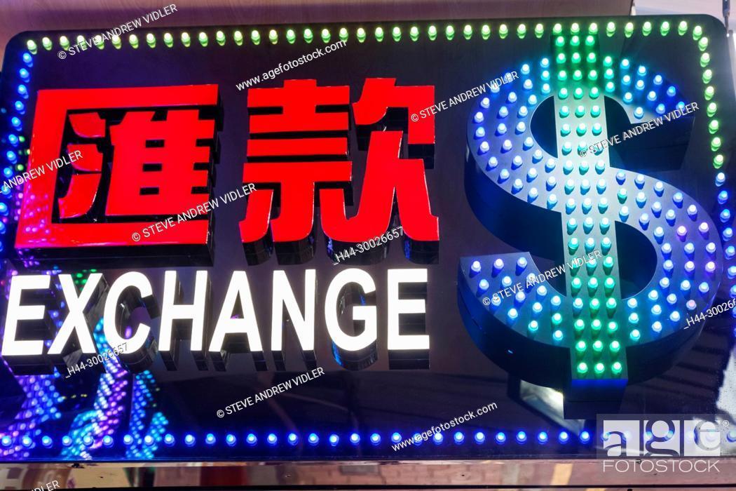 China Hong Kong Causeway Bay Money