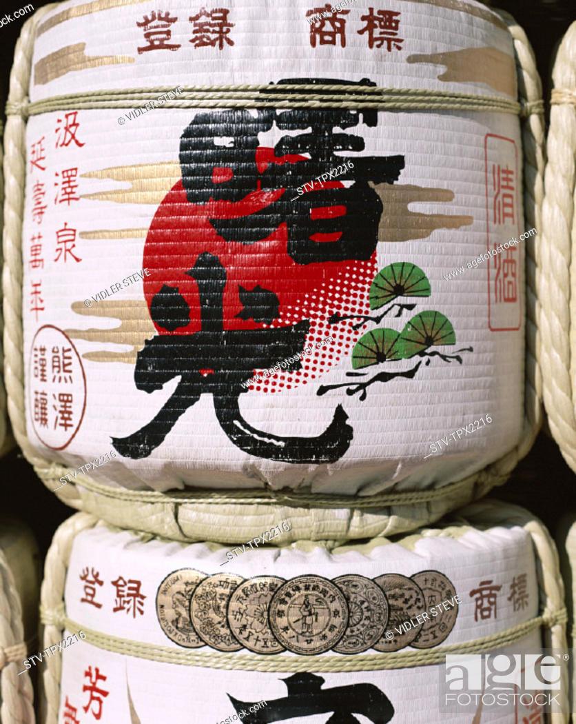 Stock Photo: Asia, Barrels, Holiday, Honshu, Japan, Landmark, Sake, Taruzake, Tokyo, Tourism, Travel, Vacation,.