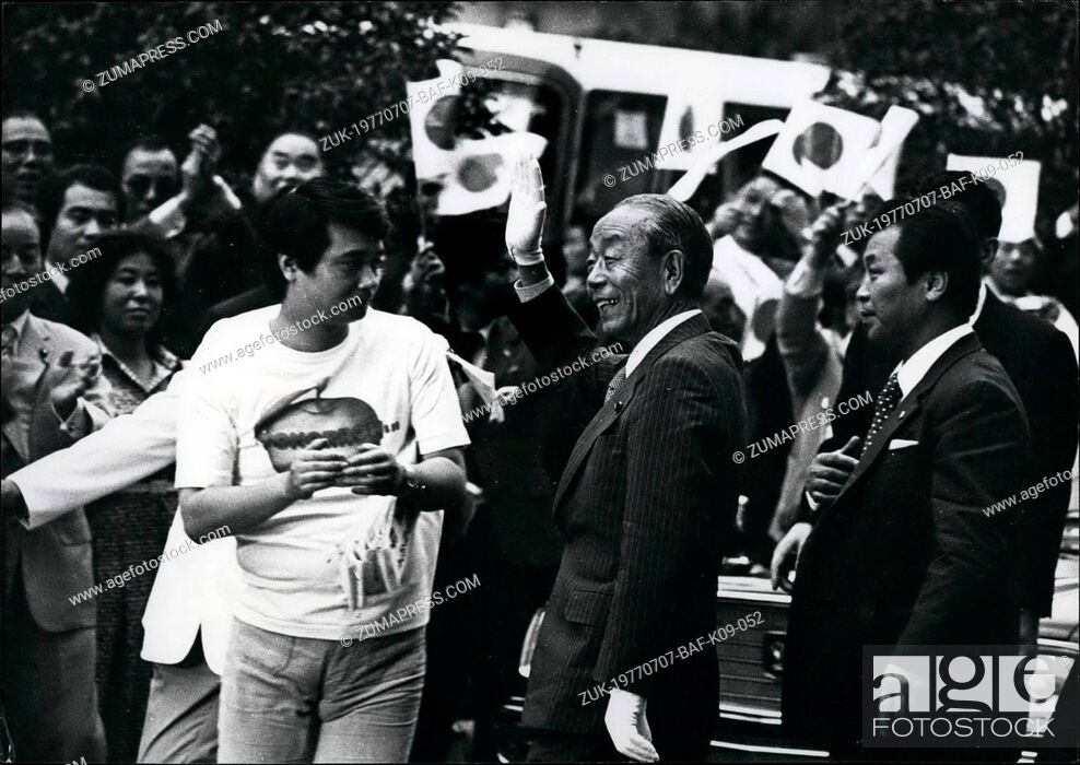 Stock Photo: Jul. 07, 1977 - Elections In Japan : During the recent upper house elections in Japan, the current Prime Minister, Takeo Fukuda was seen in action in various.