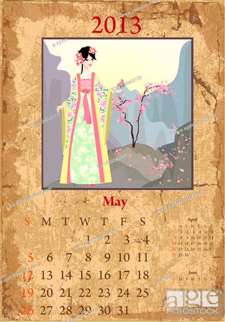Stock Vector: Vintage Chinese-style calendar for 2013, may.