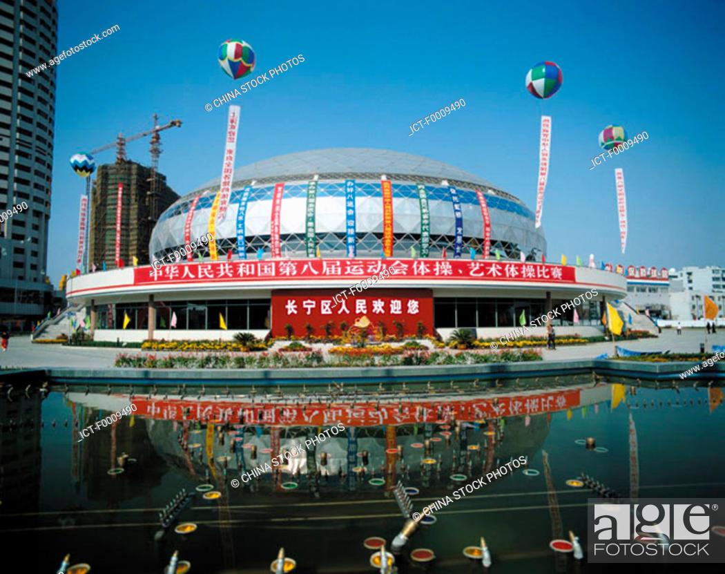Stock Photo: China, Shanghai Gym.