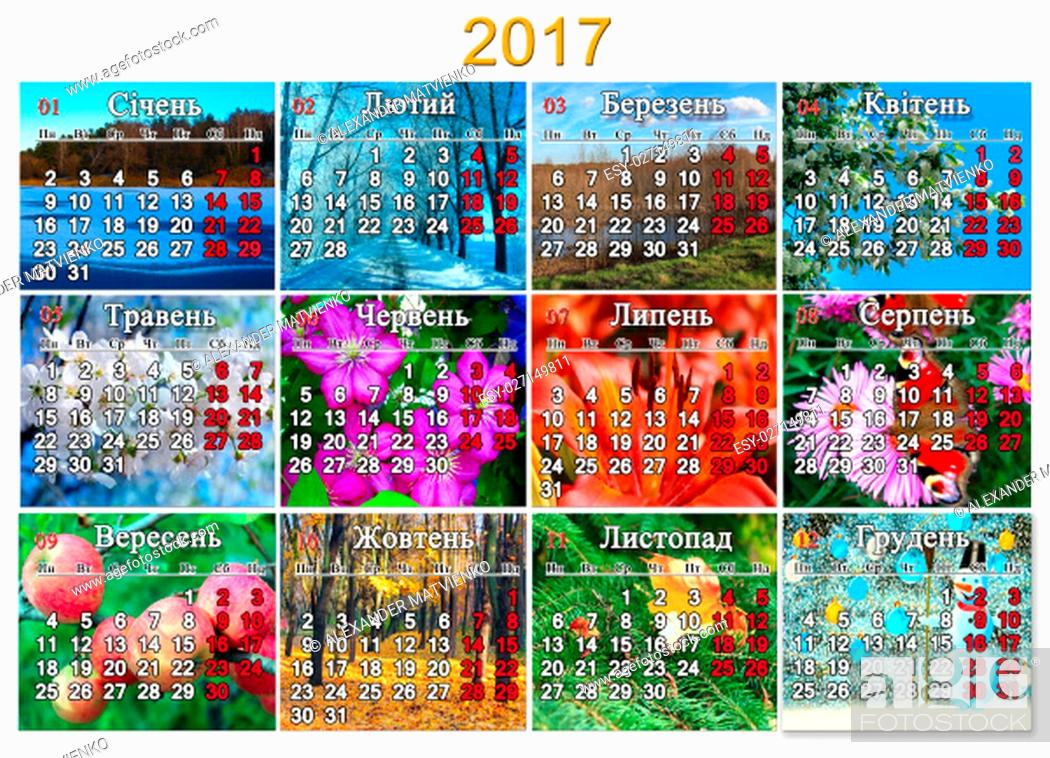 Stock Photo: calendar for 2017 in Ukrainian with photo of nature for every month.