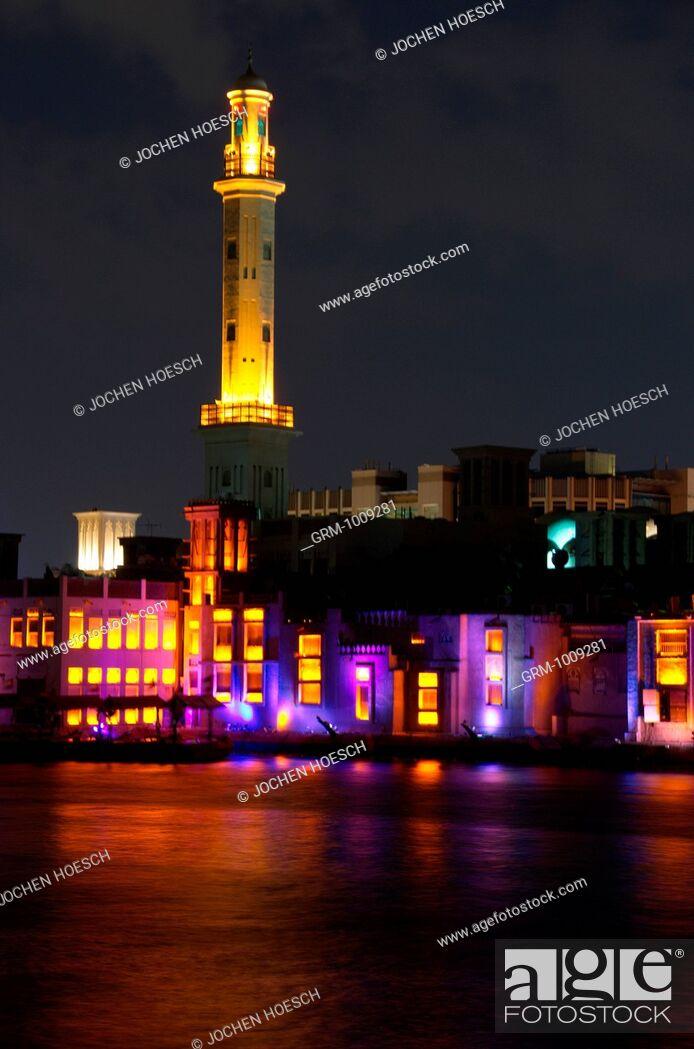 Stock Photo: Grand Mosque in Bur Dubai at night, Dubai, UAE.