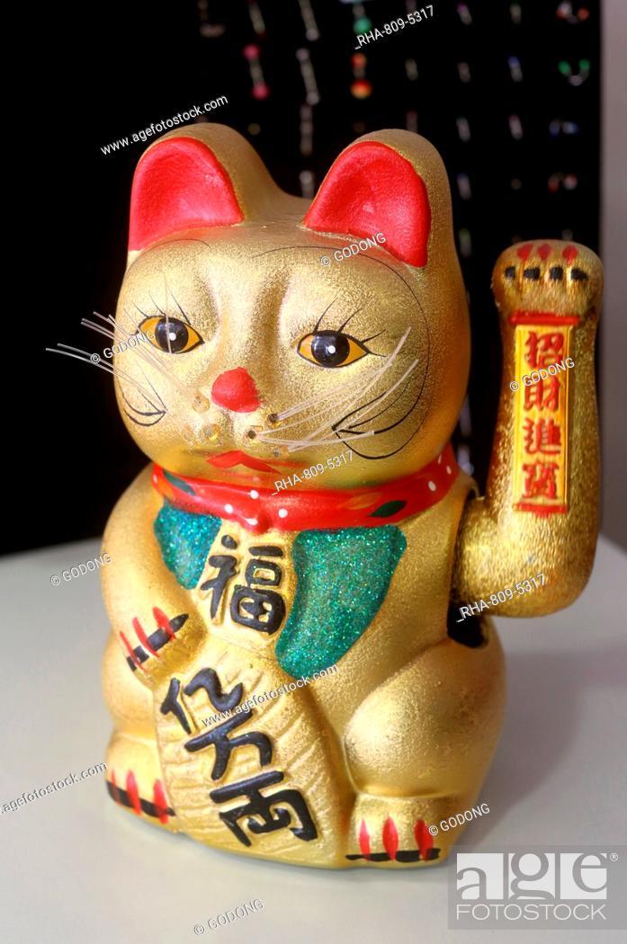 The Maneki Neko Welcoming Cat Lucky Cat Money Cat Fortune Cat