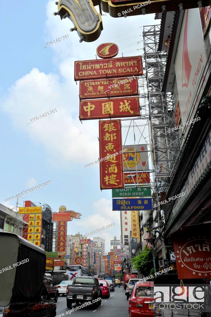 Stock Photo: Everyday living, street scene , chinatown , bangkok, thailand.