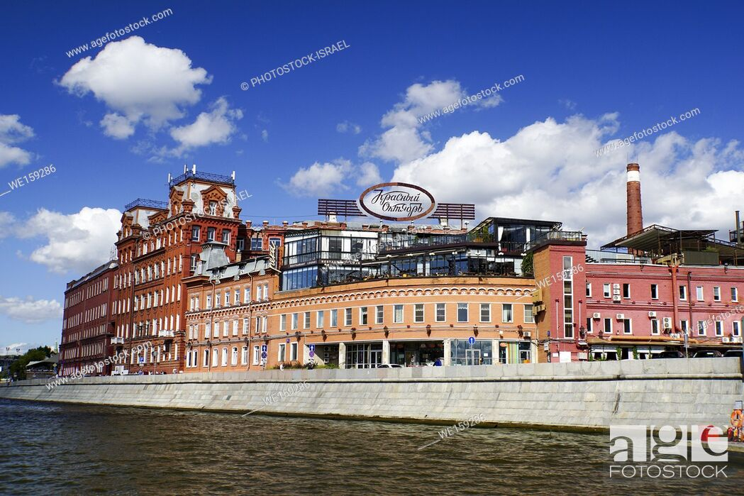 Stock Photo: River cruise, Moscow, Russia.