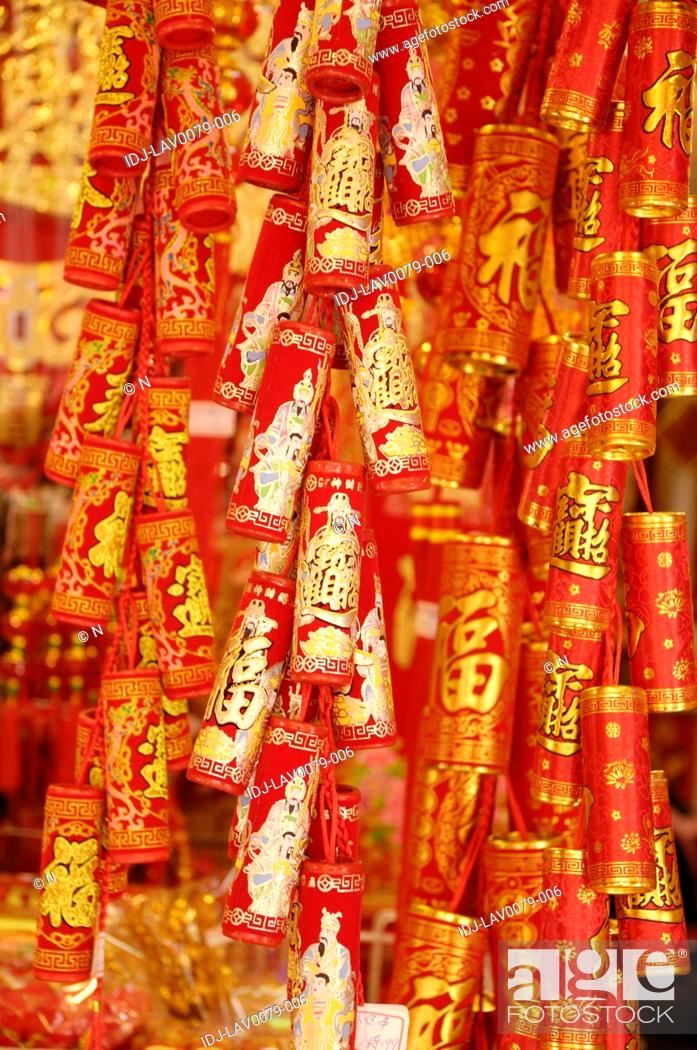 Stock Photo: Chinese firecrackers at a market stall, Dihua Street, Taipei, Taiwan.