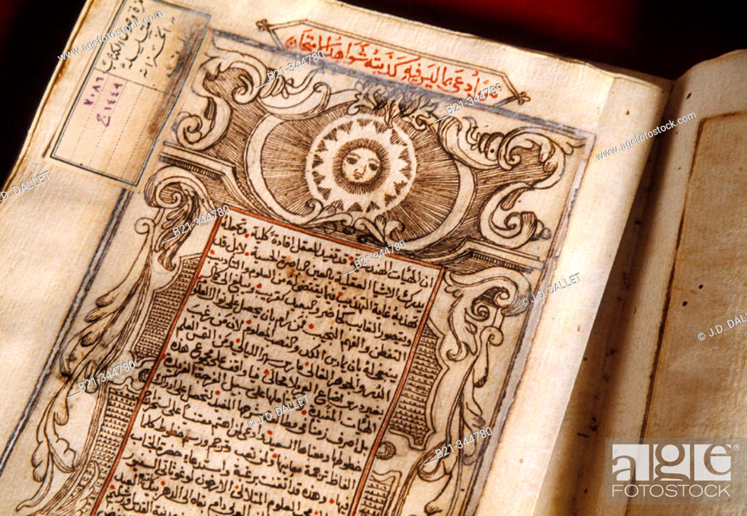 Stock Photo: Ancient Arab manuscript from Library of Alexandria. Egypt.