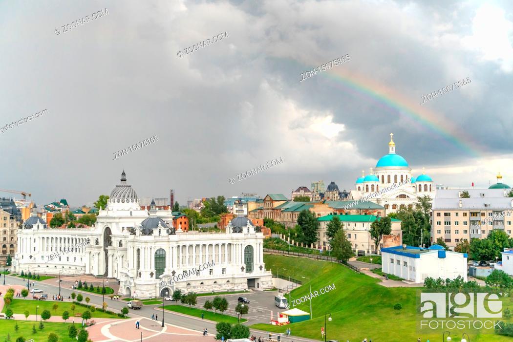 Stock Photo: The view of Kazan city from observation deck in kazan kremlin.