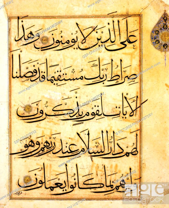 Iraq: Leaf from a Qur'an in Kufic script dated between 1350