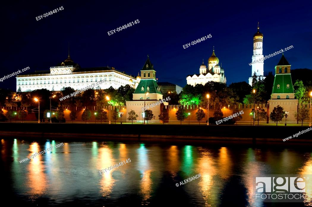 Stock Photo: Kremlin in the city Moscow close up.