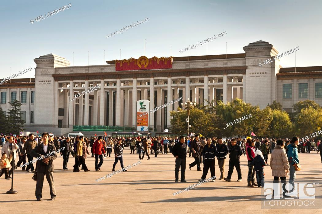 Stock Photo: National Museum of China, Tiananmen Square, Beijing, China.