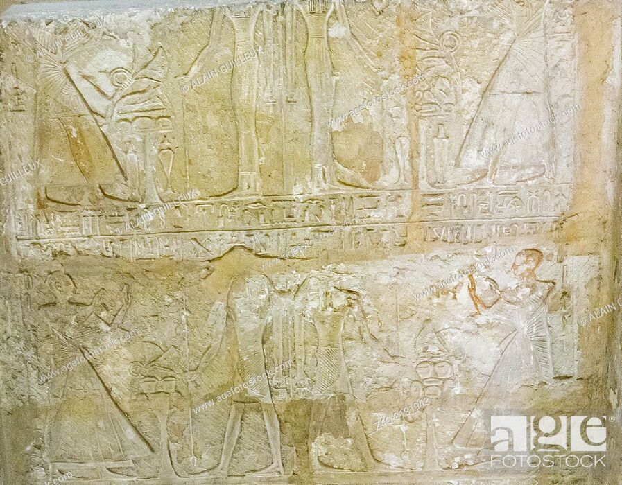 """Stock Photo: Egypt, Cairo, Egyptian Museum, part of the tomb of Mes (or Mose), from Saqqara. This tomb is very famous for its """"""""legal text""""""""."""