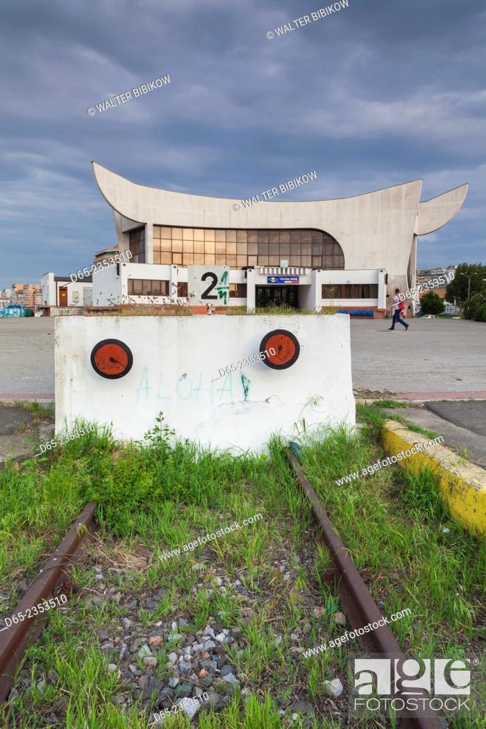 Stock Photo: Romania, Danube River Delta, Tulcea, Tulcea Railroad Station.