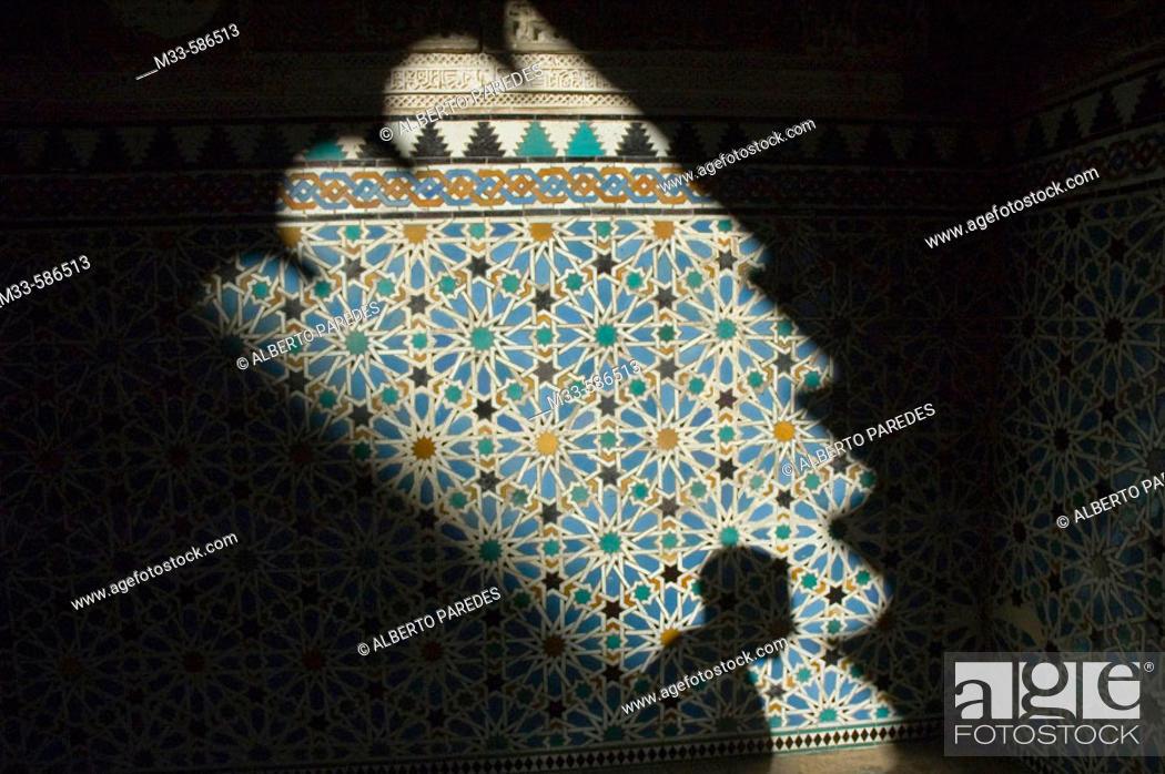 Stock Photo: Patio de las Doncellas, Almohad style courtyards of the Alcázar palace. Sevilla, Andalusia, Spain.