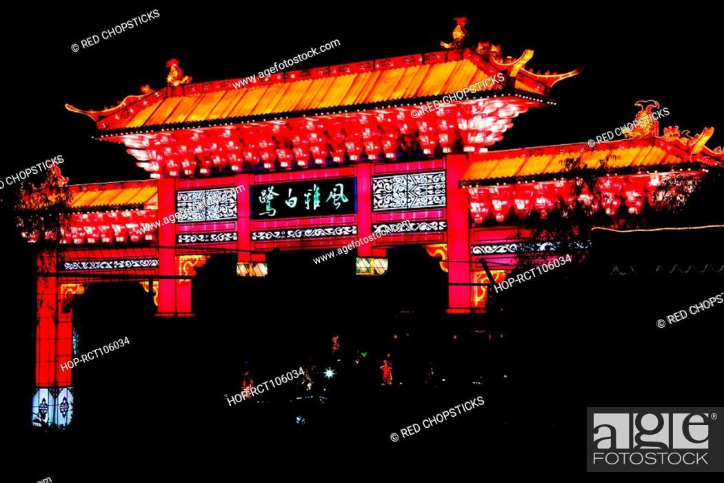 Stock Photo: Low angle view of a gate lit up at night, Nanjing, Jiangsu Province, China.