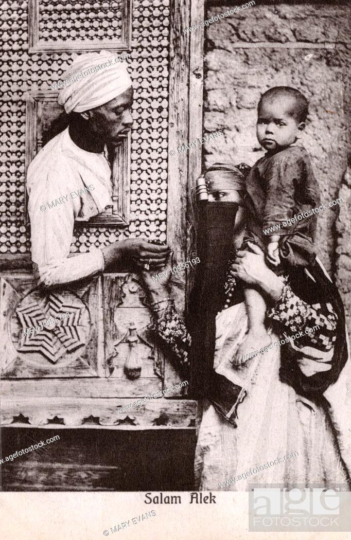 As salamu alaykum an arabic greeting often used by muslims around stock photo as salamu alaykum an arabic greeting often used by muslims around m4hsunfo