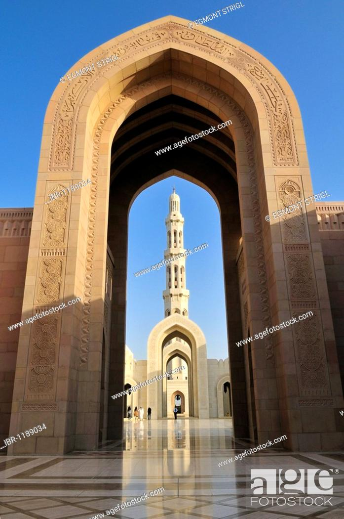 Stock Photo: Sultan Qaboos Grand Mosque, Muscat, Sultanate of Oman, Arabia, Middle East.