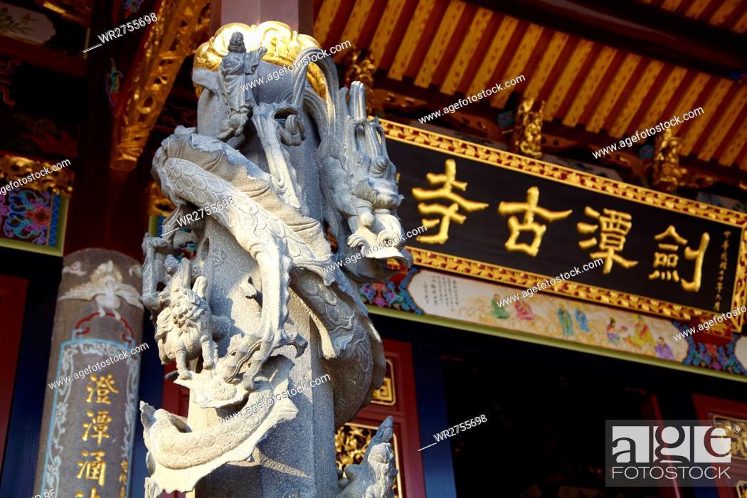 Stock Photo: Taipei City.