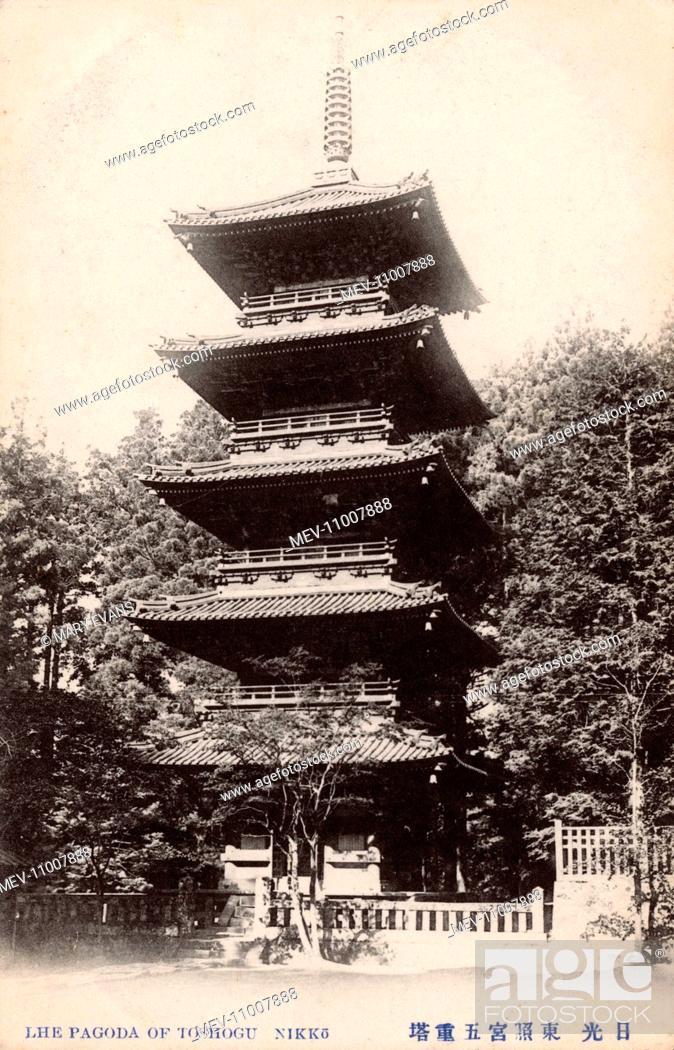 Stock Photo: Five-story pagoda at Nikko Tosho-gu, a Shinto shrine located in Nikko, Tochigi Prefecture, Japan, dedicated to Tokugawa Ieyasu.