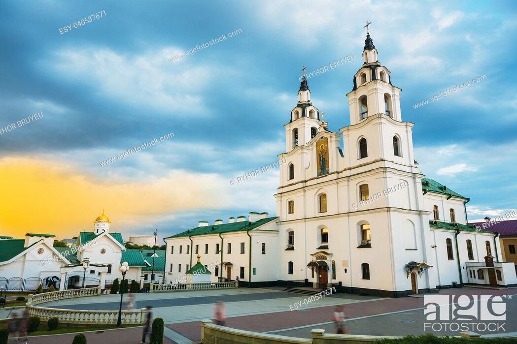 Stock Photo: The Cathedral Of Holy Spirit In Minsk - The Famous Main Orthodox Church Of Belarus And Symbol Of Capital - Minsk.
