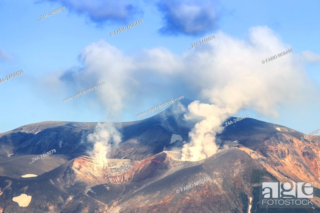 Stock Photo: Volcano in Japan, Hokkaido.
