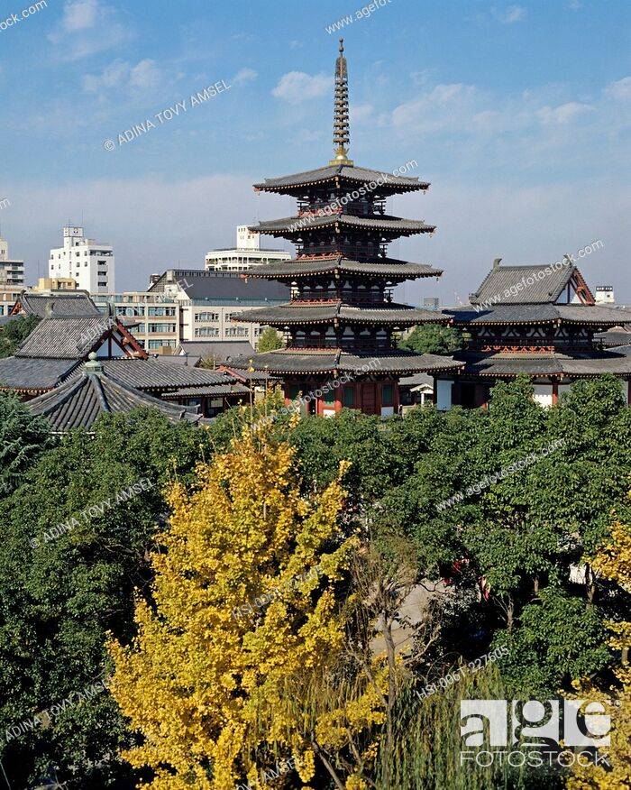 Stock Photo: Yasaka pagoda. Kyoto. Japan.