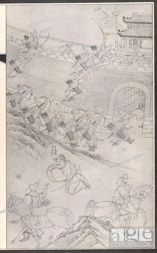 Stock Photo: Li Yongfang surrenders Fushun, Yongfang, a Chinese general, surrended the city of Fushun to the Manchus in 1618. A facsimile of the 1781 edition of the Manzhou.