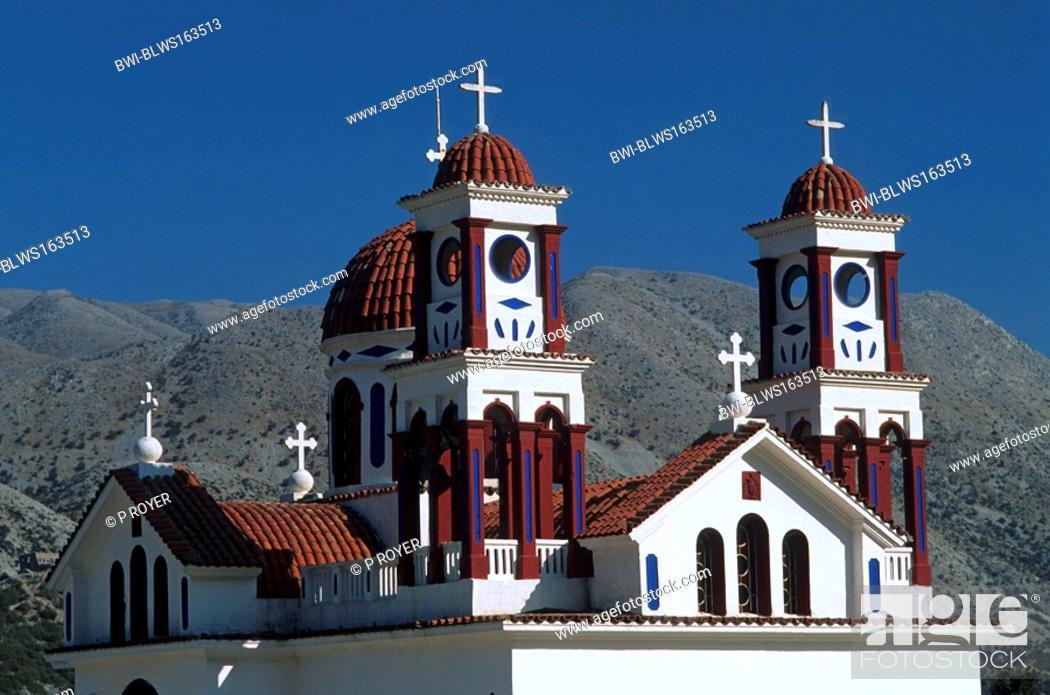 Stock Photo: Kares orthodox church, Greece, Creta.