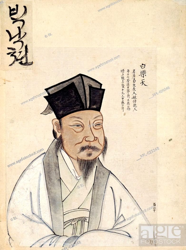 Bai Juyi poet bai