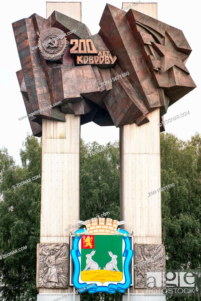 Stock Photo: Kovrov/Russia-05.07.20:The monument in Kovrov town. TRANSLATION: Kovrov - 200 years.