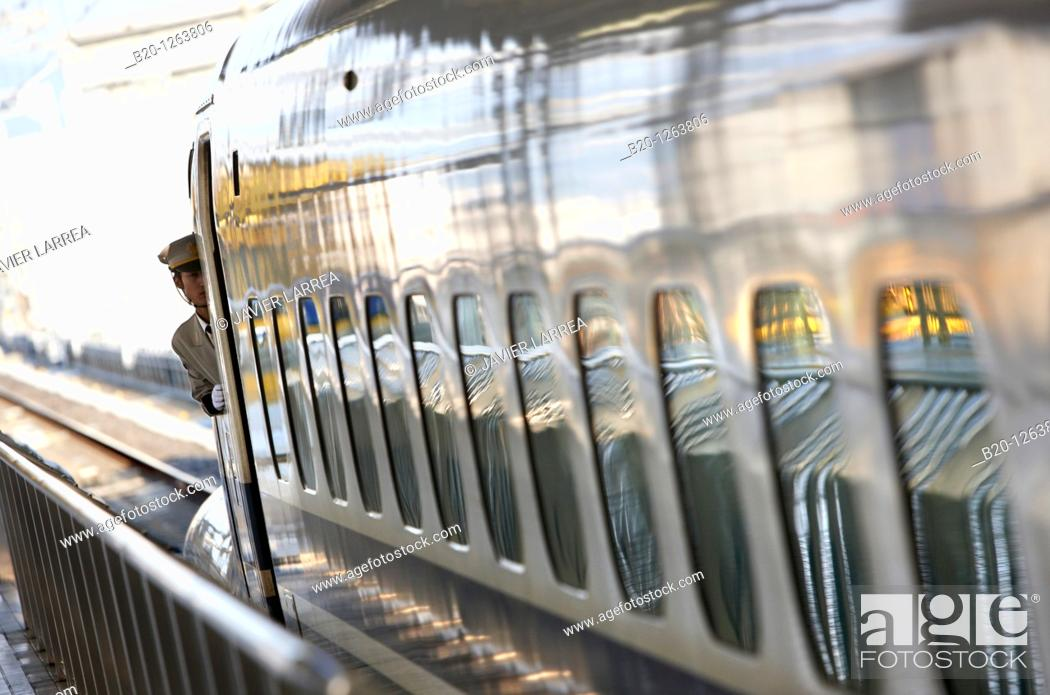 Stock Photo: Railway station, Kyoto, Japan.
