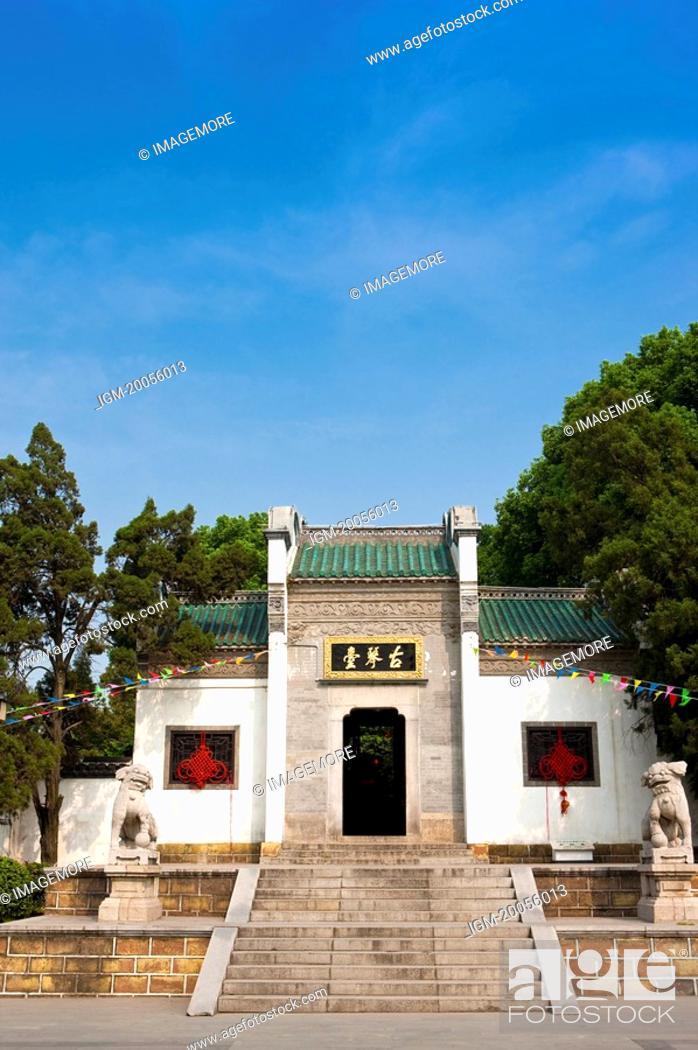 Stock Photo: China, Hubei Province, Wuhan, Hanyang.
